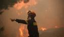 Σε ύφεση η πυρκαγιά στον Κιθαιρώνα