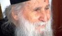 Η προφητεία του Γέροντα Ιωσήφ Βατοπαιδινού: «Η Τουρκία θα προκαλέσει την Ελλάδα σε στιγμή αδυναμίας»