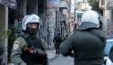 ΕΔΕ για τις καταγγελίες περί αστυνομικής βίας στα Εξάρχεια