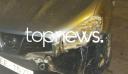ΑΕΚ- Ολυμπιακός: Έκαψαν περιπολικό έξω από το ΟΑΚΑ