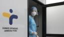 ΕΟΔΥ: Προκήρυξη για 200 προσλήψεις σε 50 Κινητές Ομάδες Υγείας(KOMY) σε όλη τη χώρα – Ποιες ειδικότητες αφορά