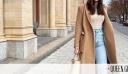 5 εντυπωσιακοί τρόποι να συνδυάσεις τα jeans με τα πουλόβερ σου