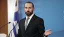 Τζανακόπουλος για Σκοπιανό: Σύνθετη ονομασία με γεωγραφικό ή χρονικό προσδιορισμό