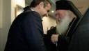 Η Αρχιεπισκοπή διαψεύδει πληροφορίες για συνάντηση Ιερώνυμου-Μητσοτάκη