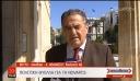Βουλευτής ΝΔ: Οι μίζες είναι στα καθήκοντα του υπουργού [βίντεο]