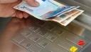 Αυξάνεται το ακατάσχετο όριο των τραπεζικών λογαριασμών για συνεπείς οφειλέτες