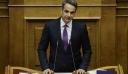 Παρέμβαση Μητσοτάκη πριν την ψήφιση του φορολογικού νομοσχεδίου