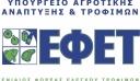Προσοχή: Ο ΕΦΕΤ ανακαλεί κονσέρβα βακαλάου (εικόνες)