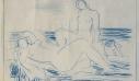 Φιλανθρωπική διαδικτυακή δημοπρασία της VERGOS Auctions για το Μουσείο Μαρία Κάλλας