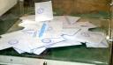 Άνοιξε η πλατφόρμα για την εκλογική αποζημίωση