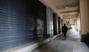 Κορονοιός: Στην Ολομέλεια του ΣτΕ η παράταση των περιοριστικών μέτρων κυκλοφορίας