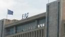 Αιφνιδιαστική παραίτηση Ταλαμάγκα από την ΕΡΤ