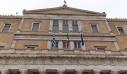 Η ιταλική σημαία κυματίζει από σήμερα στην πρόσοψη της Βουλής των Ελλήνων