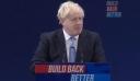 Βρετανία – Τζόνσον: Οδεύουμε σε οικονομία με υψηλούς μισθούς και μειωμένη φορολογία