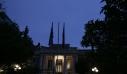 Μαξίμου για διυπουργικό νομοσχέδιο: Θέτουν στο επίκεντρο τον άνθρωπο