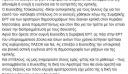 Στα… κάγκελα Καψώχας και Ακριβοπούλου μετά την κριτική Τσακαλώτου για τη δημόσια τηλεόραση