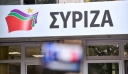 Κείμενο – παρέμβαση 8 μελών του ΠΣ ΣΥΡΙΖΑ: «Μετασχηματισμός για το ανοιχτό κόμμα και την προοδευτική διακυβέρνηση»