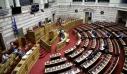 Βουλή: Υπερψηφίστηκε το νομοσχέδιο του υπουργείου Υγείας
