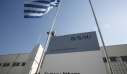 Παρατηρητήριο ΝΔ: Τα fake news για την πολιτική που έδιωξε την Pitsos από την Ελλάδα