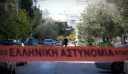 Εντοπίστηκε όπλο στο Γεωπονικό Πανεπιστήμιο