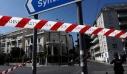 Αυτοί οι δρόμοι θα είναι κλειστοί στο κέντρο της Αθήνας την Κυριακή