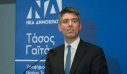 ΝΔ: «Ο ΣΥΡΙΖΑ κάνει πιρουέτες στην συζήτηση για την ψήφο των αποδήμων»