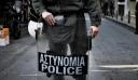 Φοιτήτρια καταγγέλλει πως αστυνομικός της ζήτησε να κατεβάσει το παντελόνι της στην Πατησίων