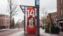 Δρόμος του Άμστερνταμ παίρνει το όνομα του Κρόιφ