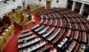 Δεύτερη ημέρα συζήτησης του νέου ασφαλιστικού στη Βουλή