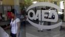 ΟΑΕΔ: Αύξηση των ανέργων πάνω από 3% τον Οκτώβριο