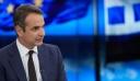 FAZ: Ο Μητσοτάκης έχει δεσμευτεί για το ονοματολογικό