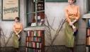 The Bookshop - Το Βιβλιοπωλείο της κυρίας Γκριν, Πρεμιέρα: Ιούνιος 2018 (trailer)