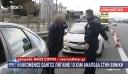 Τρόμος στην εθνική οδό: Ηλικιωμένος πήγαινε ανάποδα για 10 χιλιόμετρα