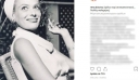 Η ανάρτηση της Ρένας Δούρου με τη Μελίνα Μερκούρη που προξένησε αντιδράσεις