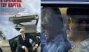 Driven - Ο Πρίγκιπας του Καρτέλ, Πρεμιέρα: Αύγουστος 2019 (trailer)