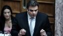 Βουλή: Ψηφίστηκε η Συμφωνία Έδρας του ENISA