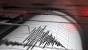 Σεισμική δόνηση 3,4 βαθμών της κλίμακας Ρίχτερ νοτιοδυτικά της Κρήτης