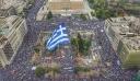Bild: Οι Έλληνες είναι θυμωμένοι. Και δικαίως