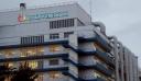 Νέες ποινικές διώξεις για την υπόθεση Novartis