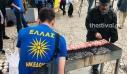 Ξεκίνησε μπάρμπεκιου των «Ενωμένων Μακεδόνων» στα Διαβατά