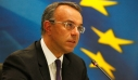 Σταϊκούρας: Η αντίδραση της Ελλάδας σε αυτή την πρωτοφανή κρίση ήταν άμεση