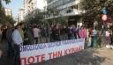 Πανελλαδική απεργία των εμποροϋπαλλήλων την Κυριακή