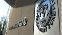 ΔΝΤ: Η Ελλάδα θα επιτύχει τους στόχους για τα πρωτογενή πλεονάσματα