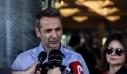 Μητσοτάκης για Τσιτσιπά: «Ένας σπουδαίος αθλητής κάνει την Ελλάδα περήφανη»