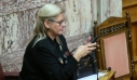 Τέλος η Ελένη Ζαρούλια από τη Βουλή – ΕΔΕ για τον διορισμό της