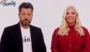 Η Αντελίνα και ο Χάρης Βαρθακούρης είναι οι «ΣΟΥ ΚΟΥ Family» (trailers)