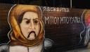 Ελληνικό – Αργυρούπολη: Άγνωστοι βεβήλωσαν το γκράφιτι με τους Ήρωες της Επανάστασης (φωτογραφίες)