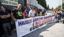 Διαμαρτυρία καθηγητών και φοιτητών έξω από το υπουργείο Παιδείας