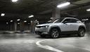 Η Mazda ξεκινά την παραγωγή του πρώτου της ηλεκτρικού αυτοκινήτου (EV), του Mazda MX-30