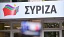 ΣΥΡΙΖΑ: Επικίνδυνη για τη δημοκρατία η δυσανεξία της ΝΔ στην πολυφωνία